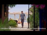 Путешествие Саймона Рива в Грецию