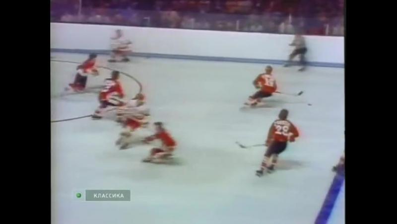 Хоккей Суперсерия СССР Канада Торонто 04 09 1972 2 игра 1 4 0 0 0 1 1 3