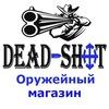 Dead-Shot.ru | Пневматика, винтовки, пистолеты