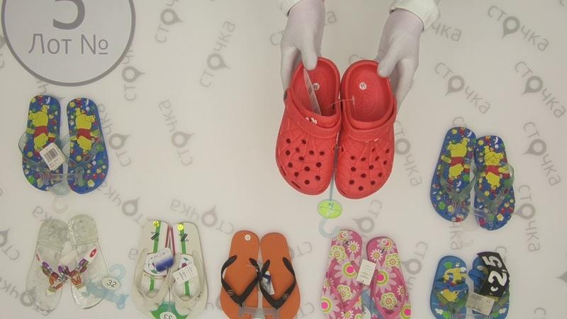 Children Shoes New Summer Mix *5,сток одежда оптом