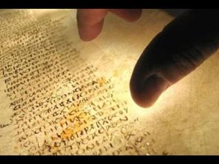 Достоверность Евангелия (Раздел 1)
