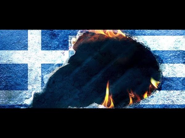 Tagesdosis 30.6.2018 - Griechenlands Zerfall und die grotesken Lügen der Politik