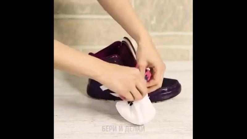 ОБУВЬ!! С ней порой бывают проблемы.....😜😜😜 Лайфхаки с обувью!