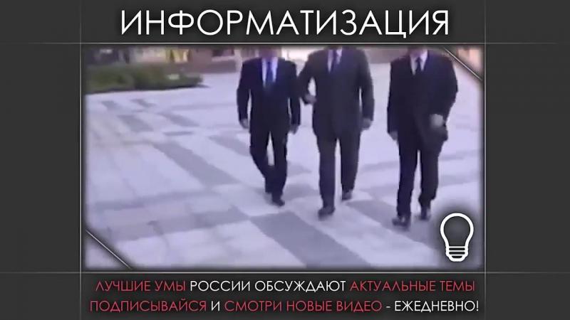 ЕВРОПÅ В ШΘКЕ! Заявление Путина nроrремело на весь Мир