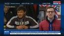 Новости на Россия 24 • За кубок Европы по дзюдо борются 300 кадетов