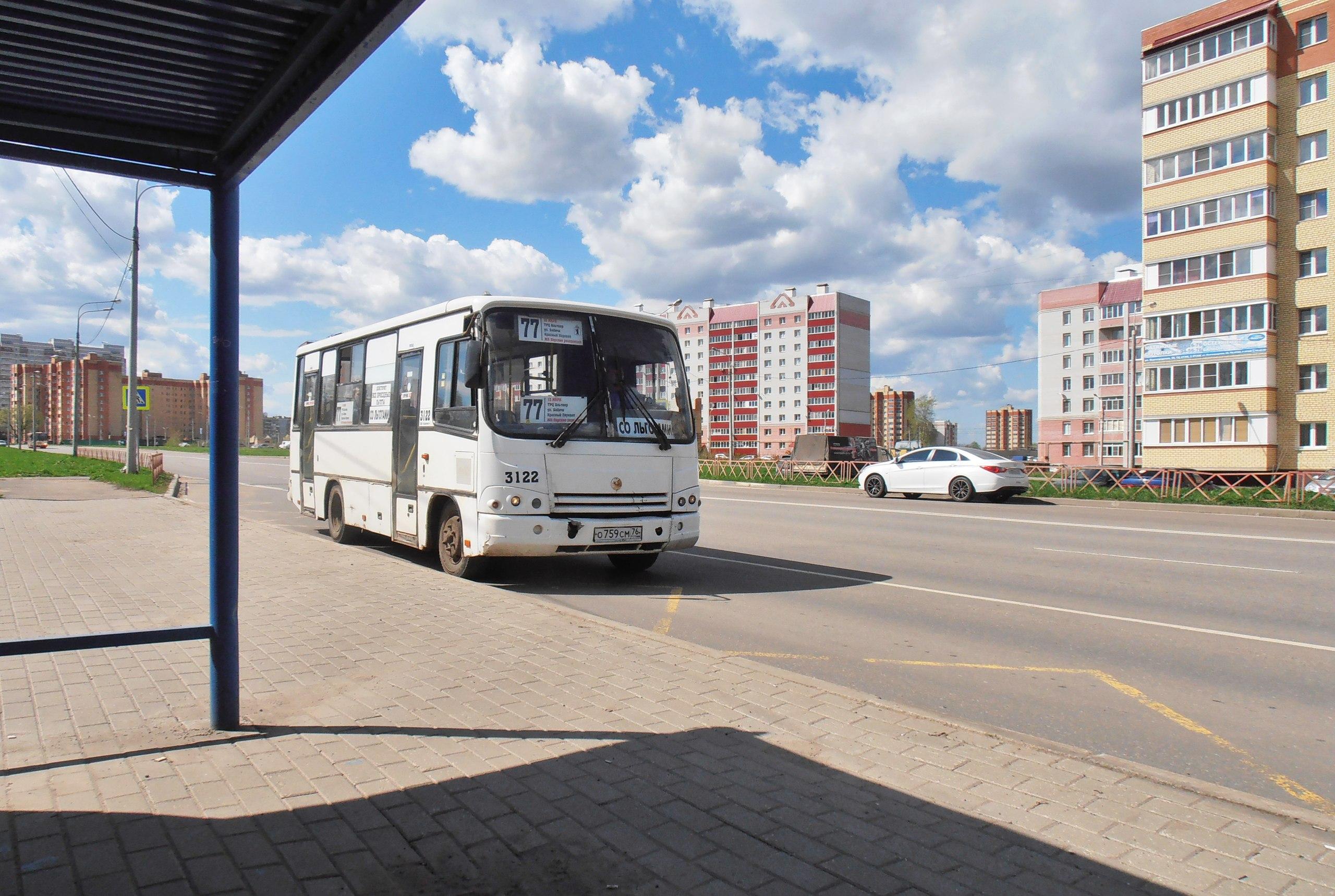 Автобус №77. Ярославль