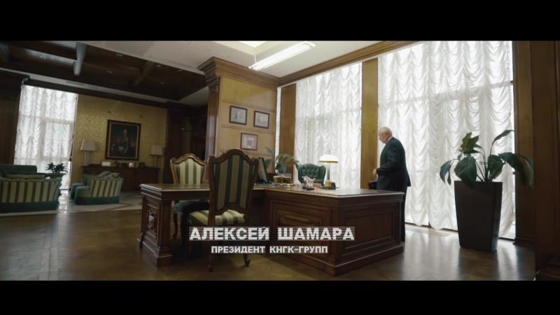 Алексей Шамара: