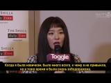 171128 Red Velvet shares their beauty secret @ Toggle (рус.саб)