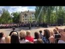 9 мая Журавли МАКСИМ СОЛДАТЕКОВ и ЕЛЕНА ПАНАСОВА