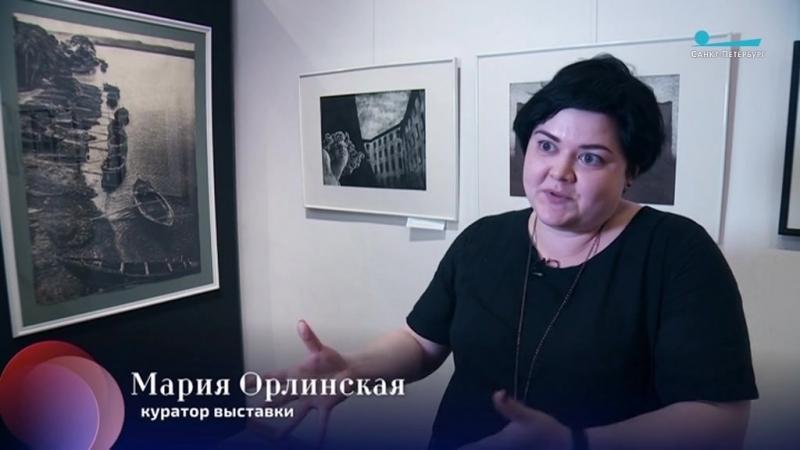 В Музее городской скульптуры представили «Фотодевиации»