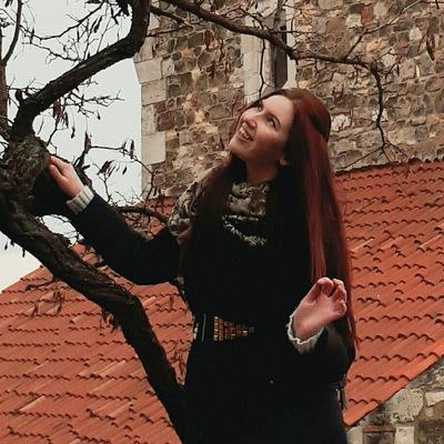 Арина Маликова