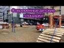 ЖК Тихая гавань-Новосибирск-Овражная
