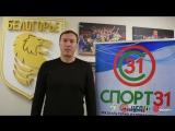 Новогоднее поздравление от Тараса Хтея / 1080p