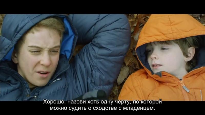 Шепот _ Whispers (2013)