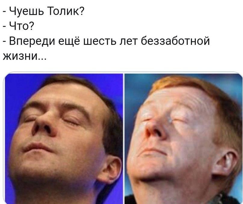 Дмитрий Носихин | Иваново