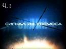 Сплин Сигнал из космоса ДС Юбилейный 05 12 2009 ч 1