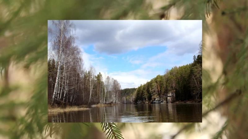 сплав по реке Чусовой . 30.04-1.05 2к!8