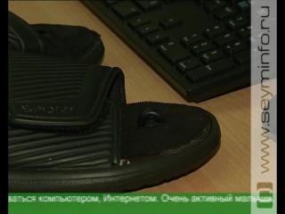 Курские студенты изобрели ножную компьютерную мышь