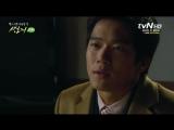 Однажды в Сэнчори / Once Upon a Time in Saengchori - 17/20 [Озвучка Korean Craze]