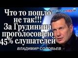 Раскрыт план путина по оболваниванию россиян