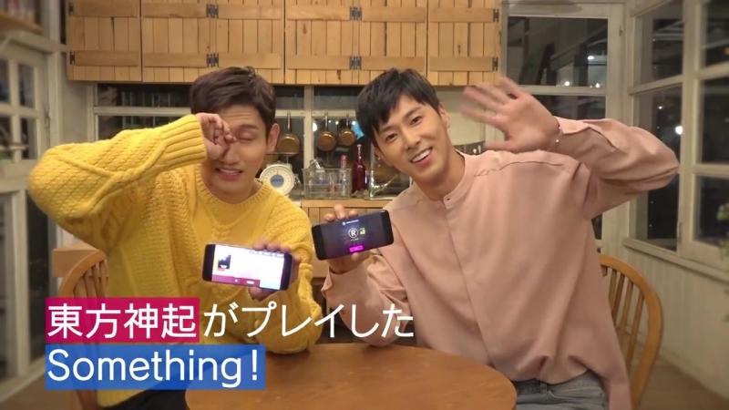 [SUPERSTAR SMTOWN] TVXQ! 東方神起プレイ動画