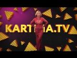 Любовь Успенская на Kartina.TV