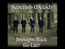 шотландские напевы