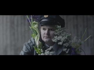AINO VENNA - MURDER ISLAND
