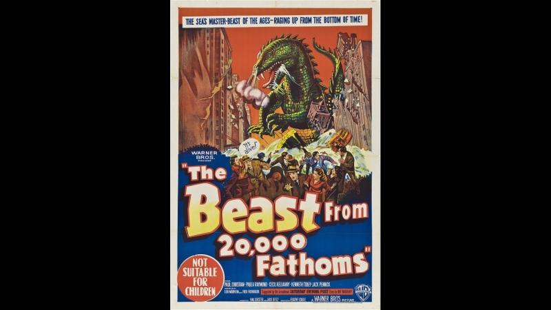 Чудовище с глубины 20000 морских саженей The Beast from 20 000 Fathoms 1953
