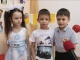 В детском садике № 78 прошел праздник мороженого