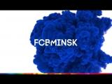 8 Марта c FСBMinsk