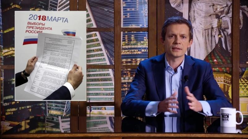 Борьба с Навальным снегом предвыборные игры и санкции Держитесь там сезон 2 21