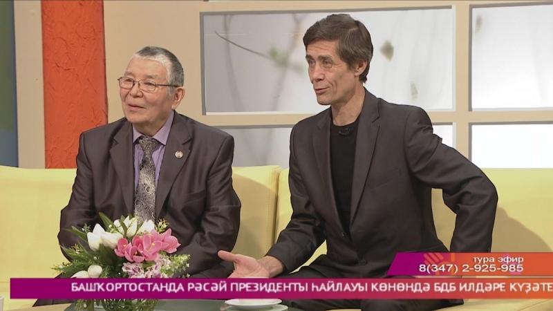 студия ҡунаҡтары - Алмас Әмиров һәм Рәүис Заһитов