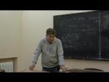 Парфёнов историческое отступление о СР чётности