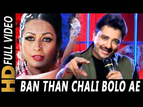 Ban Than Chali Bolo Ae Jaati Re Jaati Re | Sukhwinder Singh, Sunidhi Chauhan | Kurukshetra