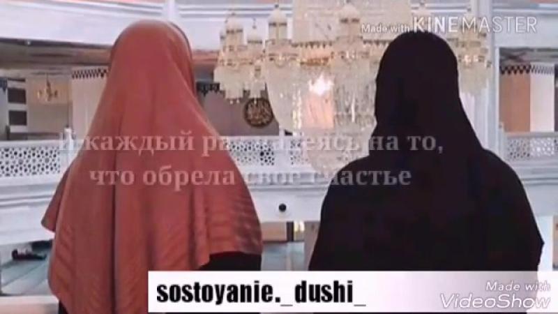 Sostoyanie._dushi_instakeep_3c56c.mp4