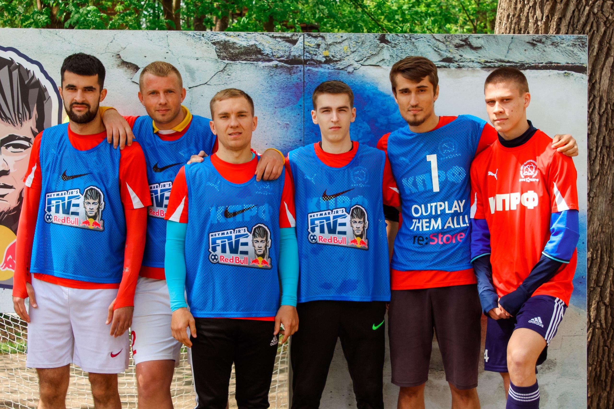 Neymar Jr's Five Краснодар 2018