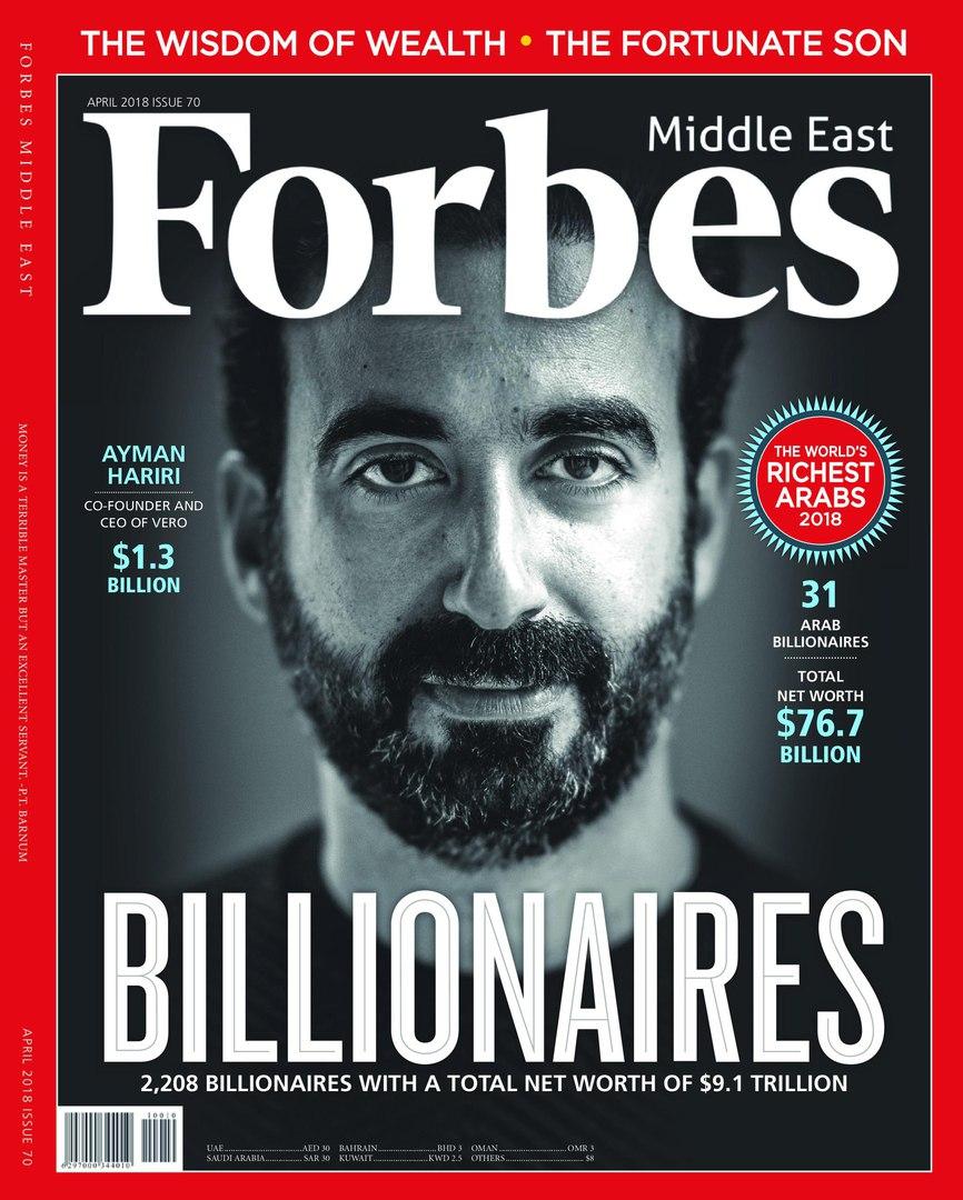 Forbes Magazine Pdf