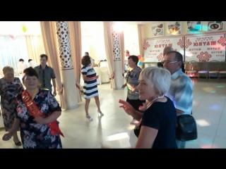 юбилей Елены Алексеевны 70 лет