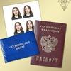 Фото на  документы в Белгороде.
