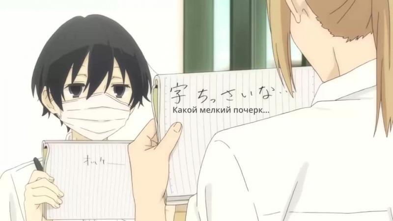 Anime.webm Tanaka-kun wa Itsumo Kedaruge