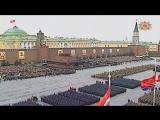 Парад Победы Москва 9 мая 1985