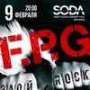 💣 09.02 | FPG | SODA BELGOROD