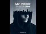 Мr.Robot 1 сезон 1-2 серия (кубик в кубике)