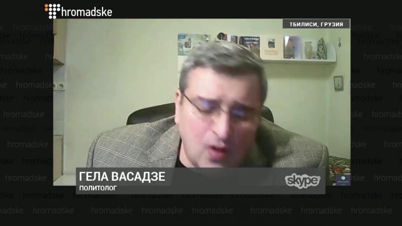 Что может стоять за погромами в Грузии 720p