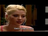 Израильский сериал - Дани Голливуд s02 e76 с субтитрами на русском языке