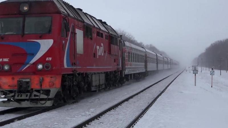 Тепловоз ТЭП70БС-079 с поездом №109 Астрахань — Санкт-Петербург.mp4