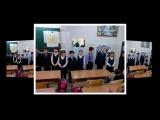 С ДНЕМ УЧИТЕЛЯ 1