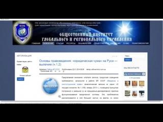 Защита Мёртвой воды в суде. ВП СССР о партии КПЕ. *КОБ*