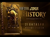 Sub Zero - Live Pirate Station History Moscow 21.10.2017
